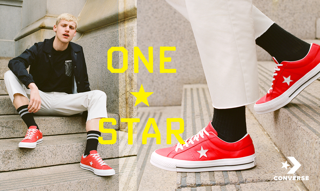 97b628aa5e12 The Converse One Star Perforated Leather is HERE