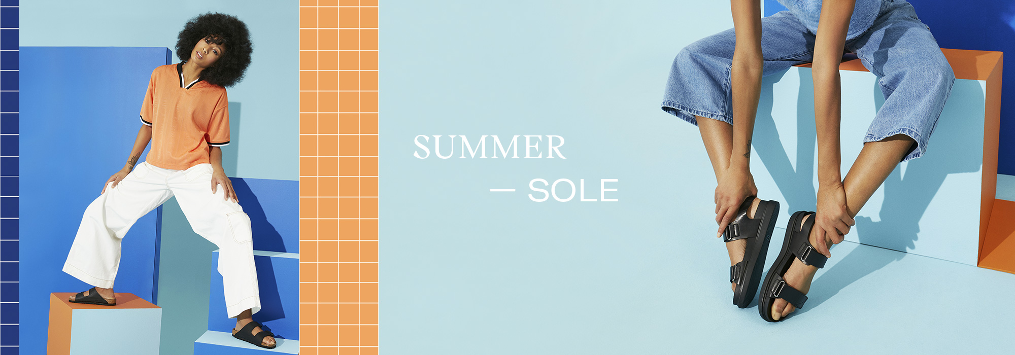 HP - W19 - SUMMER SOLE