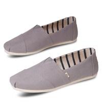 Chaussures sans lacets Alpargata grises pour hommes
