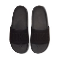 Men's Offcourt Slides in Black