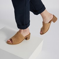 Women's Olivia Heeled Mules in Beige