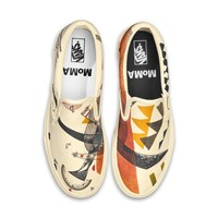 Vans X MoMA Vasily Kandinsky Slip-On Sneakers