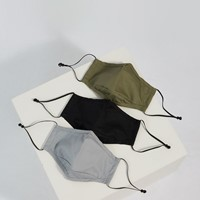 Milo 3 Pack Face Masks in Khaki/Black/Gey