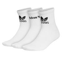 Trois paires de chaussettes Crew à la cheville Originals Icon blanches pour hommes