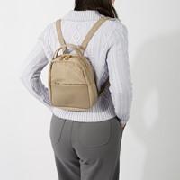 Mini sac à dos Orion beige